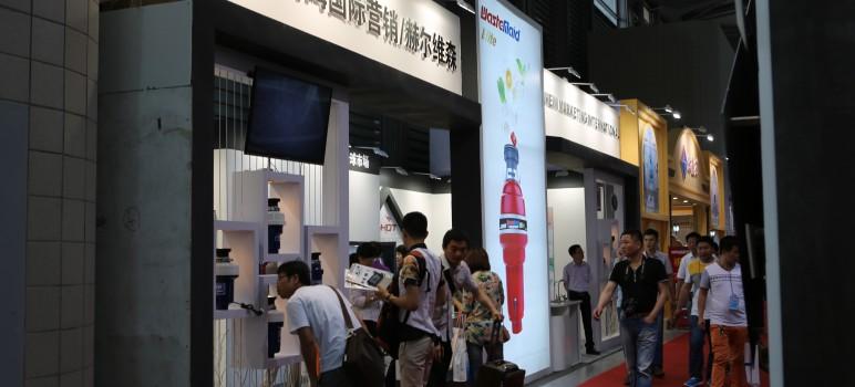 Shanghai Tradeshow